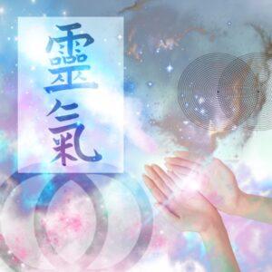 Hands with Reiki Kanji